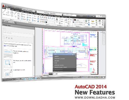 AutoCAD 2014 New Features آموزش قابلیت های جدید اتوکد 2014   AutoCAD 2014 New Features
